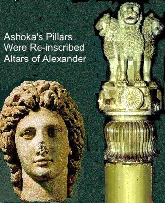 The Delhi-Topra Asokan Pillar was an Altar of Alexander
