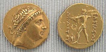 "250 BC Gold coin of Diodotus. The Greek inscription reads: - ""(of) King Diodotus""."