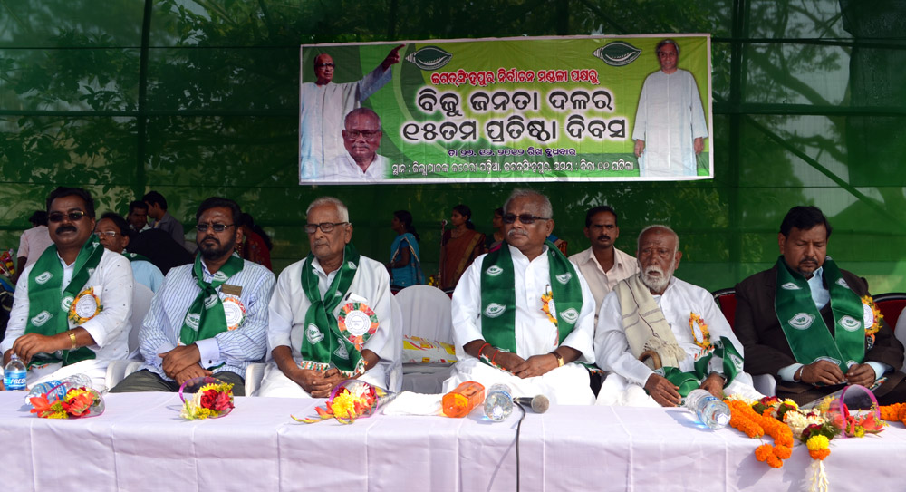 JSPUR_BJD_Foundation_Day_Photo-4