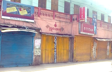Odisha-band3