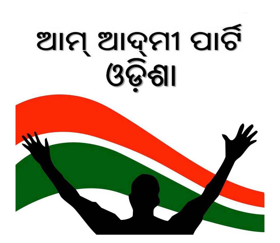 Aam Aadmi Partyaap Odisha Demands Resignation Of Education