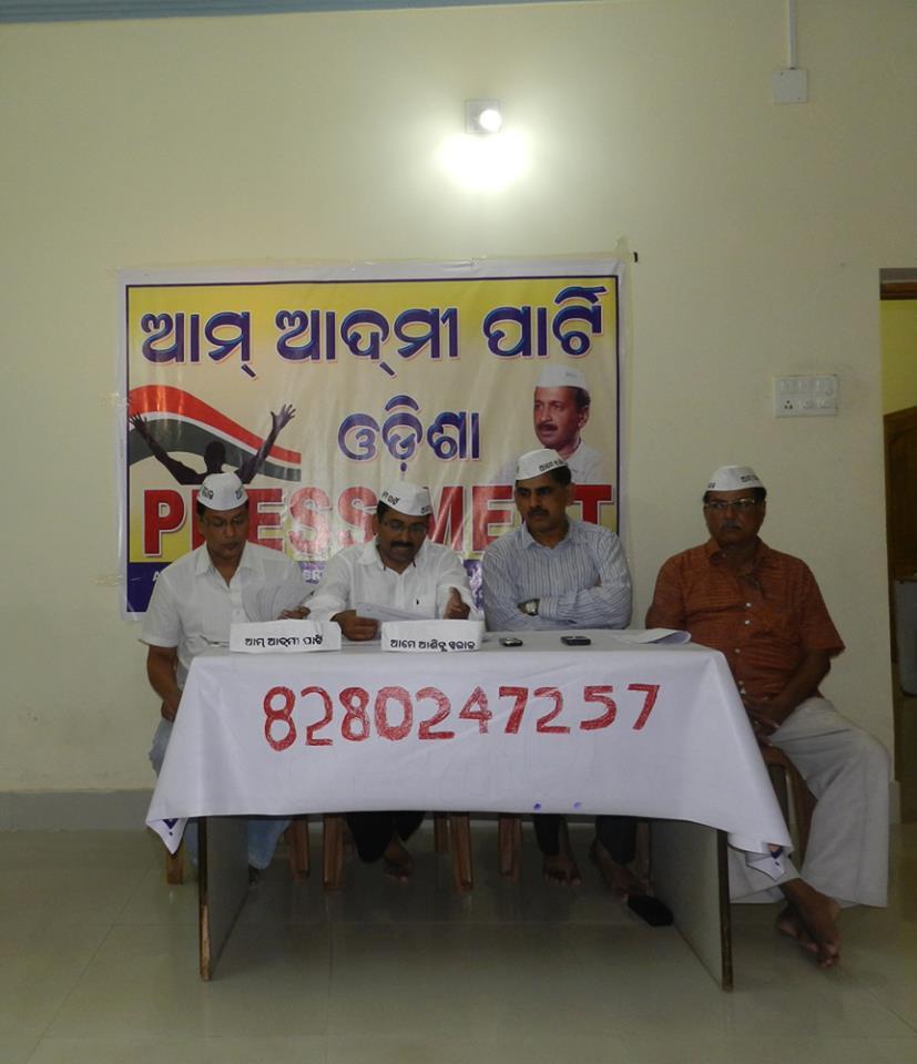APP_odisha3