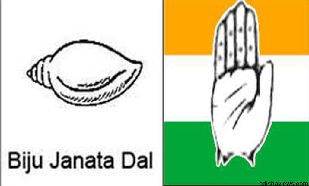BJD - congress logo
