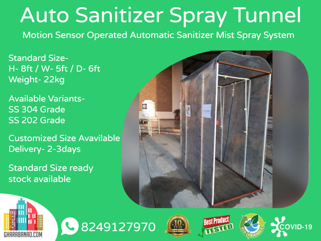 sanitizer spray tunnel