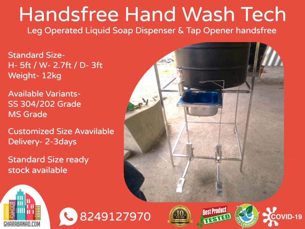 handsfree hand wash system