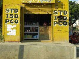 std-code-odisha