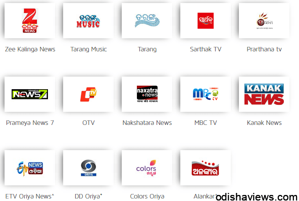 odia-tv-channel-list